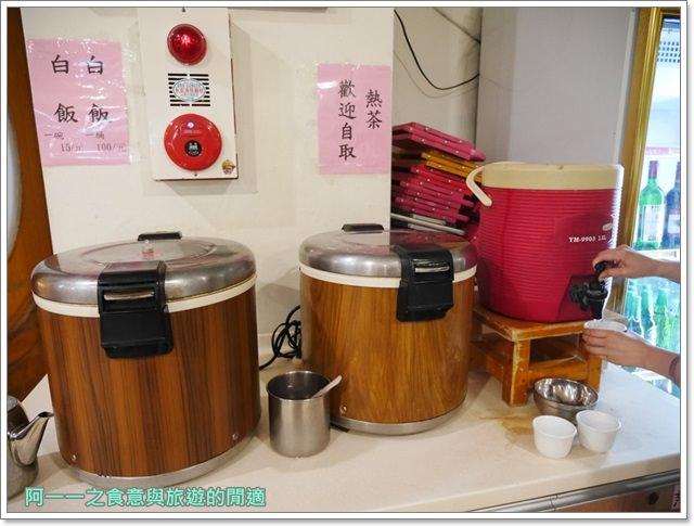 美娥海產店.台東旅遊.富岡漁港美食.海鮮image012