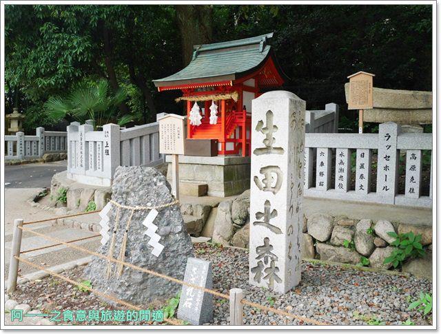 神戶景點推薦.生田神社.鳴門雕燒本舖.必吃美食.鯛魚燒.小吃image002
