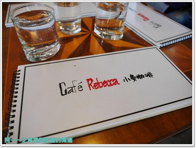 台東美食.下午茶.老屋餐廳.小曼咖啡.鬆餅.文青.聚餐image016