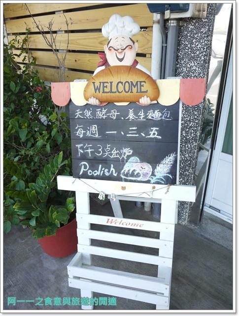 台東美食手工酵母麵包普利修工作室image019