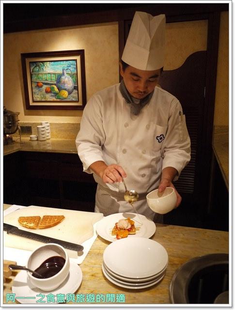 台北下午茶吃到飽蛋糕歐華酒店image083