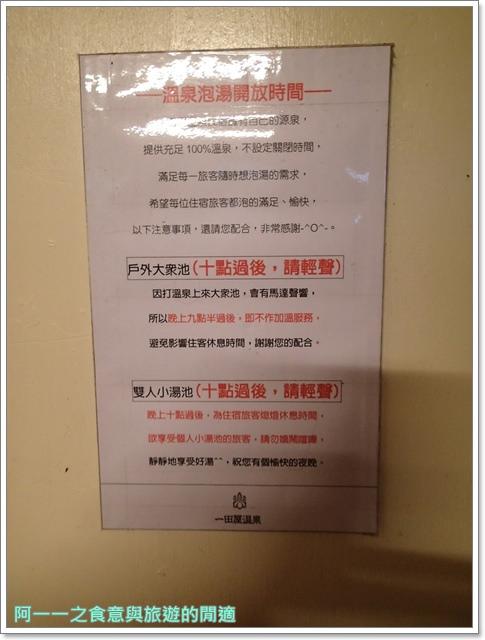 台東太麻里民宿金崙溫泉一田屋image079