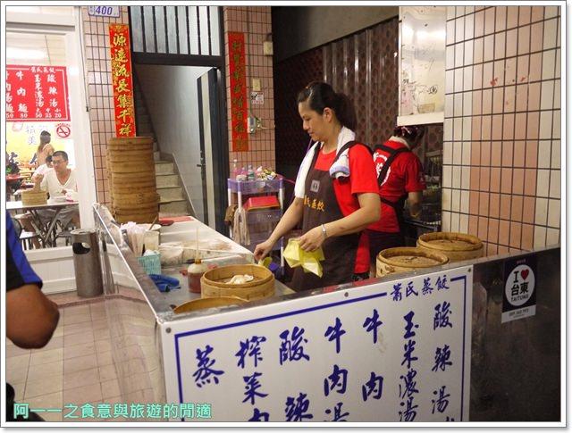 台東美食老店蕭氏蒸餃牛肉麵大胃王image002