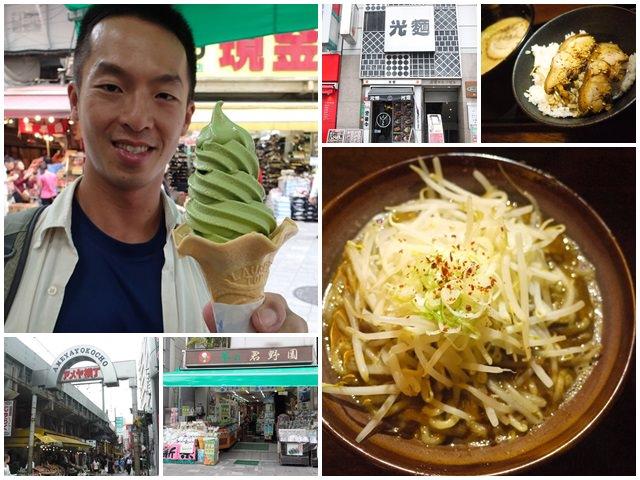 東京上野美食阿美橫町光麵拉麵抹茶藥妝魔法布丁日本自助旅遊page