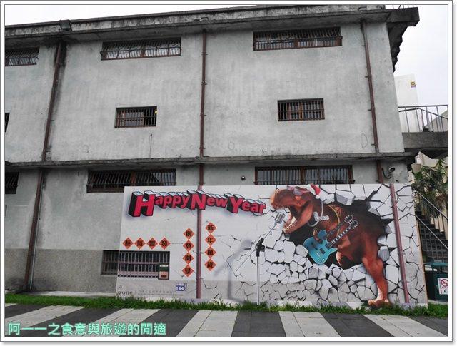 花蓮旅遊文化創意產業園區酒廠古蹟美食伴手禮image011
