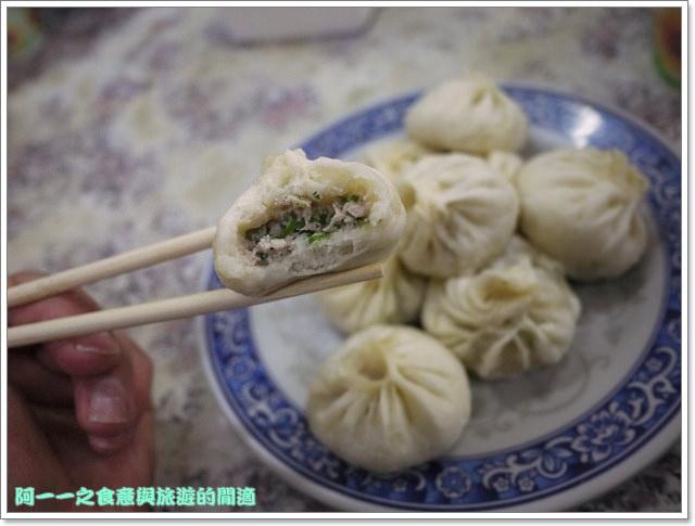 花蓮小吃久壽便當周家蒸餃德安一街早餐image065