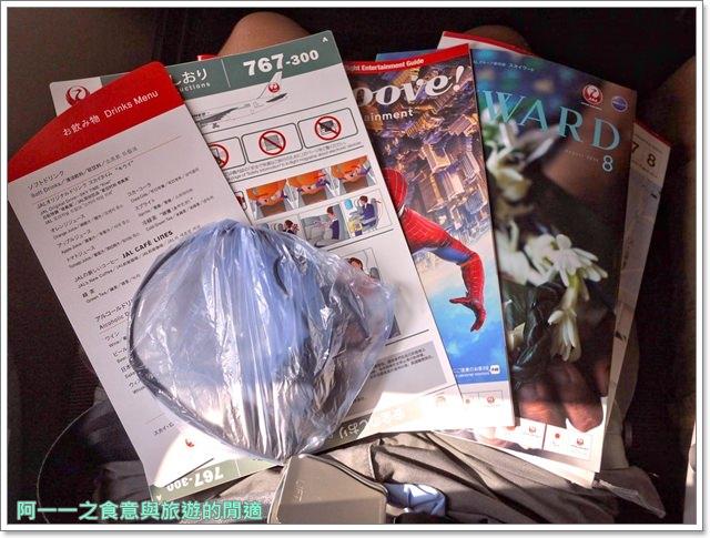 日本東京自助松山機場貴賓室羽田空港日航飛機餐image033