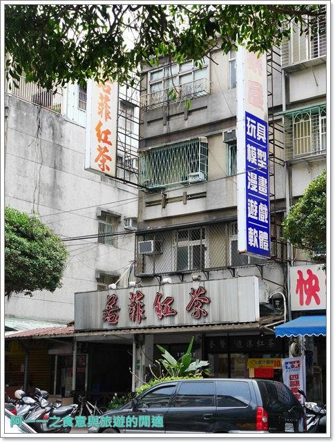 新店捷運七張站美食姑媽早餐店發麵餅福滿溢黑砂糖剉冰image003