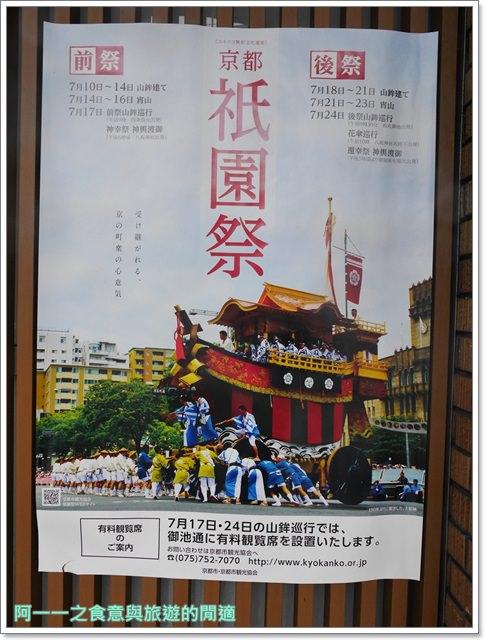 八坂神社.花見小路.鴨川納涼床.京都旅遊.日本自助image006