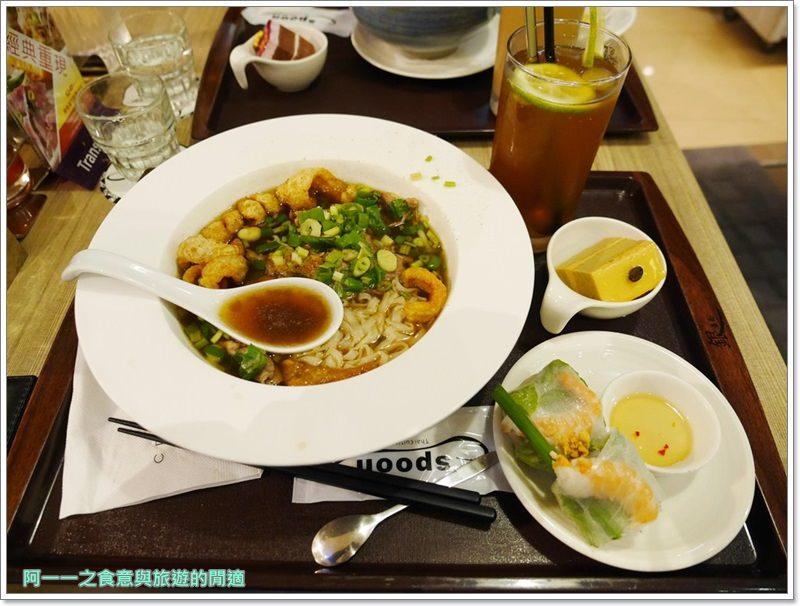 台北車站美食.小湯匙.越式料理.京站聚餐.image020