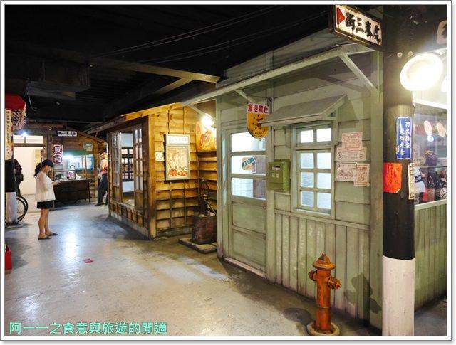 宜蘭羅東觀光工廠虎牌米粉產業文化館懷舊復古老屋吃到飽image022