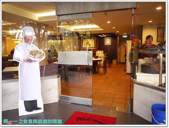 image005北平都一處中式料理