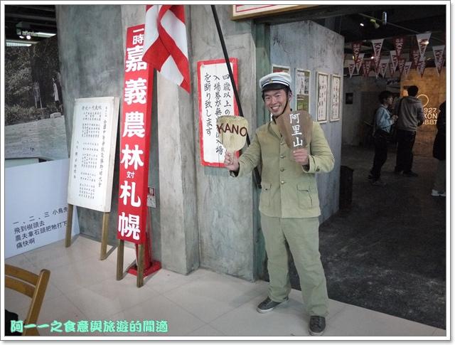 kano大魯閣電影場景再現展image103