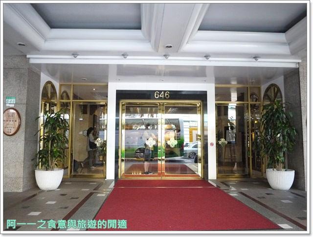 台北下午茶吃到飽蛋糕歐華酒店image003