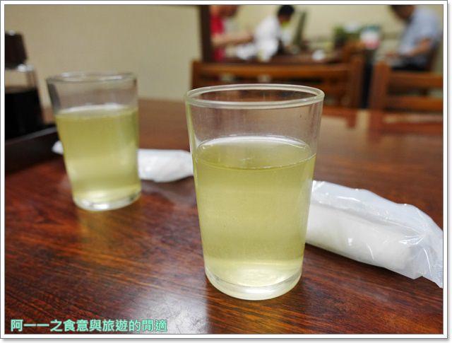 京都市役所前美食.本能寺.京味菜.わたつね.平價.親子丼image015