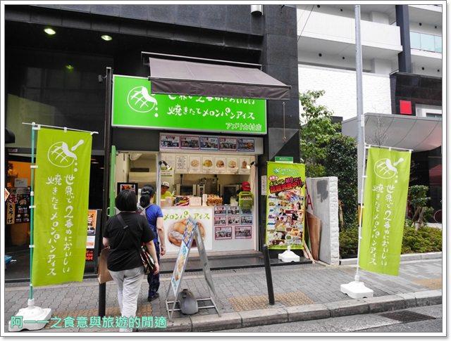 大阪心齋橋美食.世界第二好吃的現烤冰淇淋菠蘿麵包.龍蝦三明治image022
