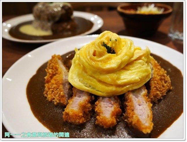 台北車站美食.京站.Izumi-Curry.咖哩.大阪.巨無霸.漢堡排image001