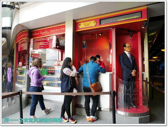 香港旅遊太平山夜景山頂纜車聖約翰座堂凌霄閣摩天台山頂廣場image032