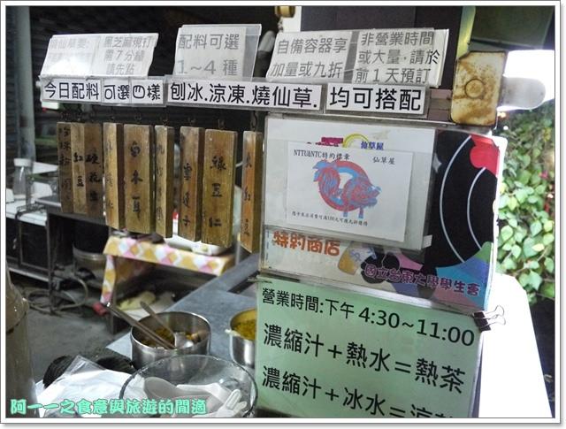 image053台東仙草屋