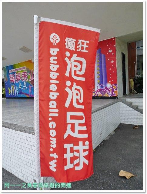瘋狂泡泡足球台灣.台北泰北高中.BubbleBall.窩客島image004