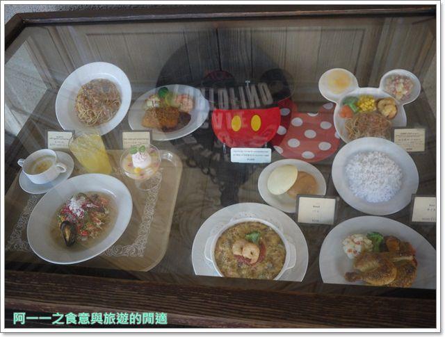 東京迪士尼海洋美食duffy達菲熊午餐秀gelatoniimage025