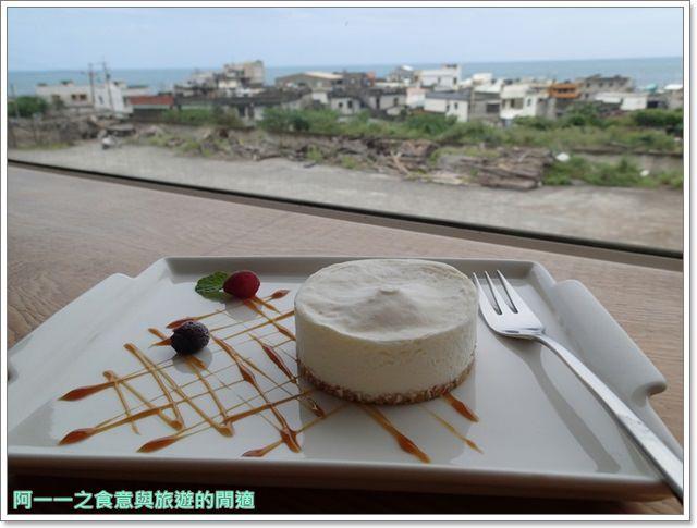 北海岸旅遊石門美食白日夢tea&cafe乾華國小下午茶甜點無敵海景image033