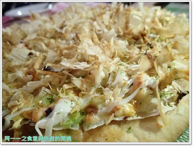 三芝美食披薩義式料理甜點飲料米雅聚餐image037