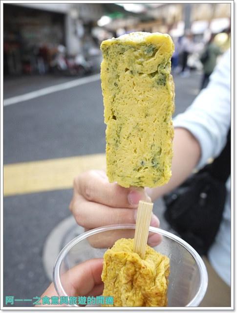 東京築地市場美食松露玉子燒海鮮丼海膽甜蝦黑瀨三郎鮮魚店image053