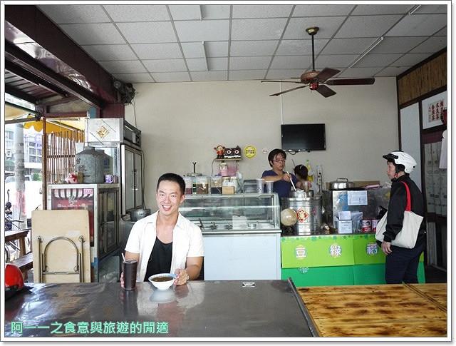台東美食飲料幸福綠豆湯神農百草老店image010