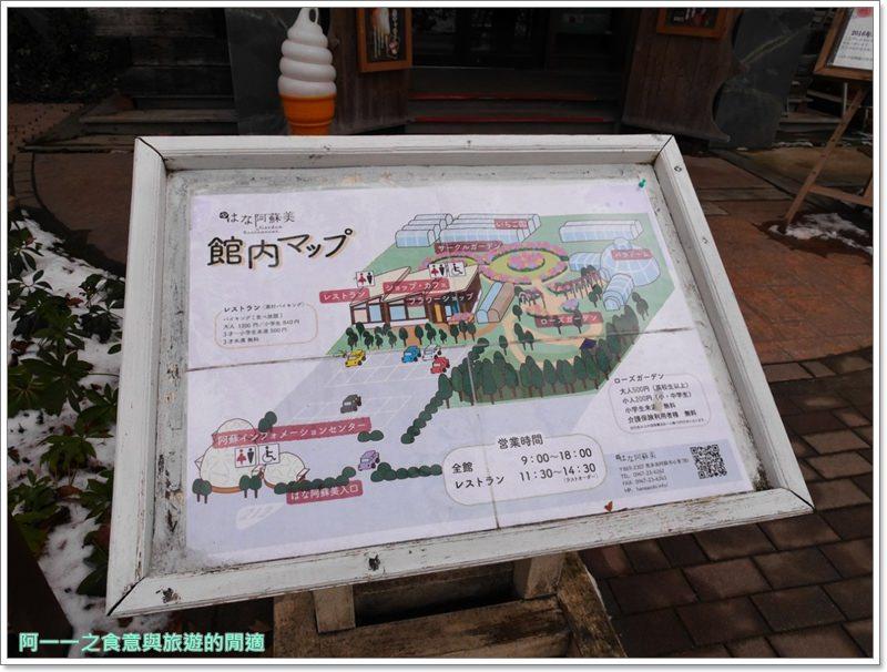 熊本美食.はな阿蘇美.吃到飽.buffet.霜淇淋.九州.image007
