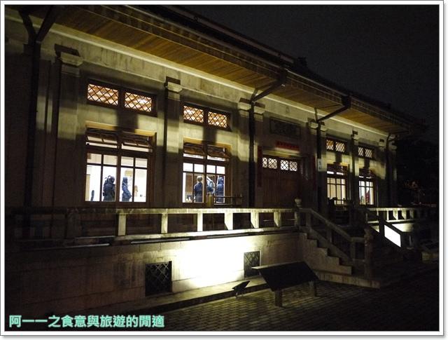 台中景點台中刑務所演武場道禾六藝文化館園區image007