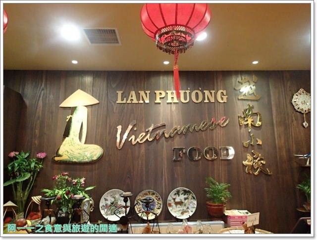 北海岸三芝美食越南小棧黃煎餅沙嗲火鍋聚餐image003
