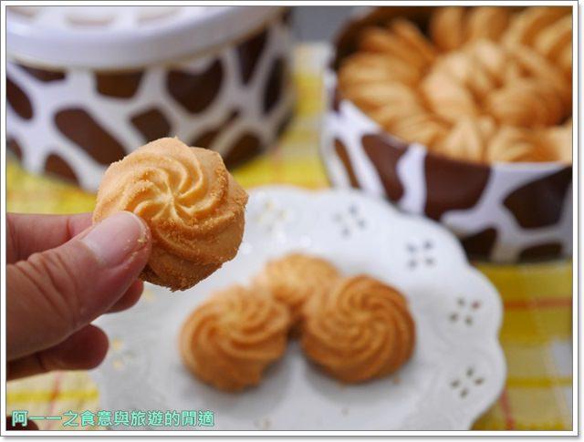 台中下午茶.短腿阿鹿.阿鹿餅感.珍妮曲奇.彌月禮盒image018