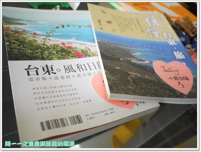台東民宿美食熱氣球小鐵道民宿kate生活藝術咖啡image017