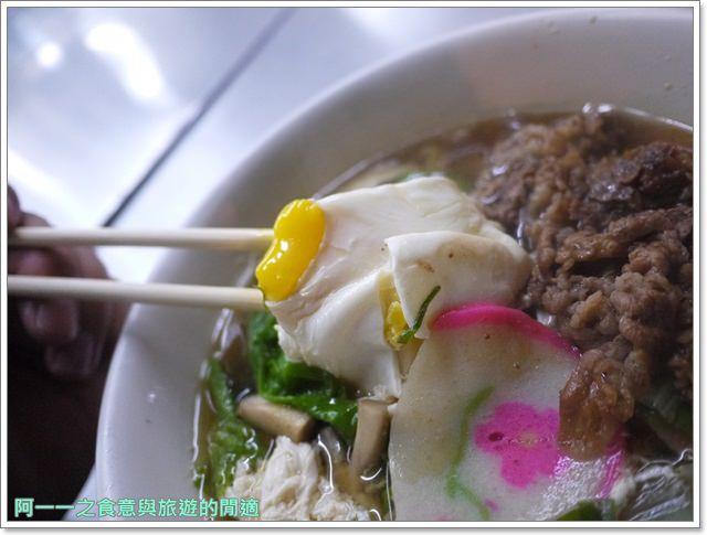 捷運士林站美食幸福關東煮烏龍麵美崙街華榮街小吃image014