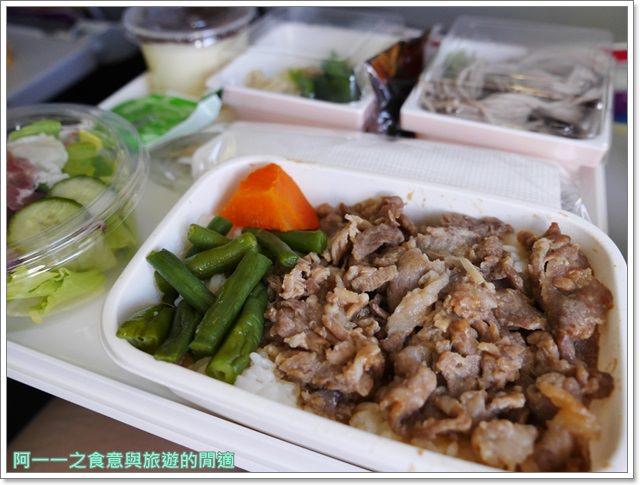日本關西空港自助旅遊桃園機場第二航廈日航飛機餐image050