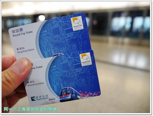 香港自助簽證上網wifi旅遊美食住宿攻略行程規劃懶人包image045