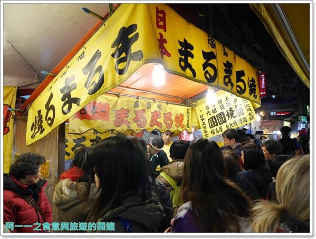 捷運松山站美食饒河夜市大阪燒章魚燒台北小吃image007