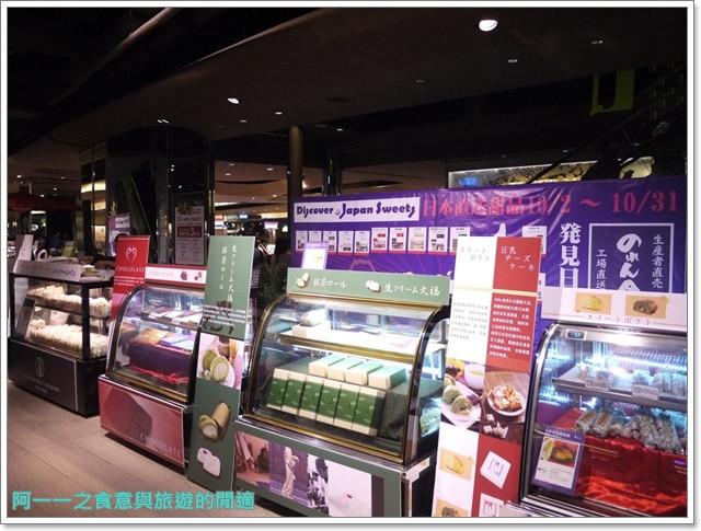 日本廣島排隊美食八天堂奶油麵包抹茶甜點image001