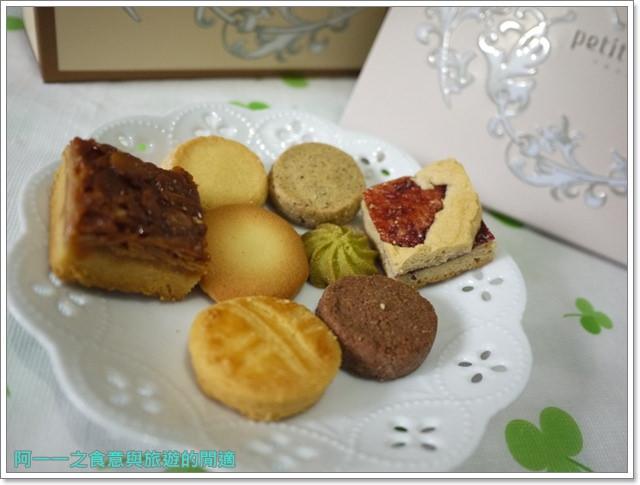 台中美食喜餅甜點富林園洋果子伴手禮大雅image016