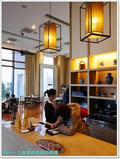 日月潭美食雲品溫泉酒店下午茶蛋糕甜點南投image012