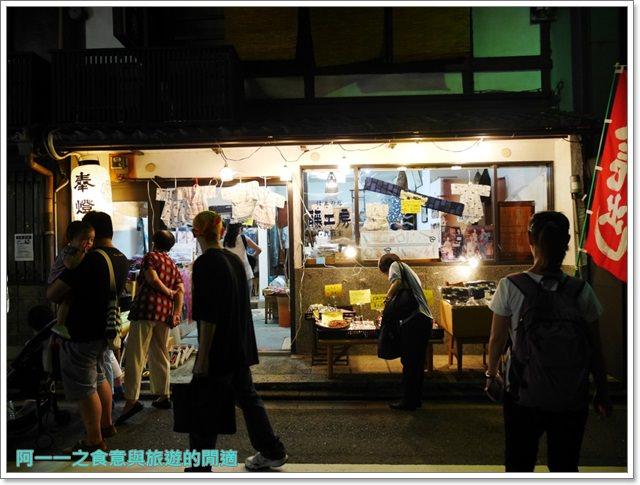 京都祇園祭.宵山.還幸祭.日本祭典.山鉾image012