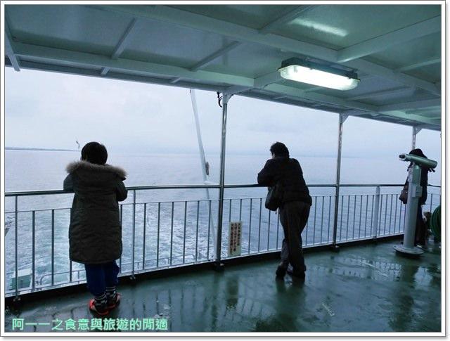 九州熊本美食.龍の家拉麵.熊本渡輪.海鷗image016