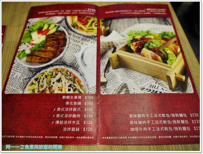 台北車站美食.小湯匙.越式料理.京站聚餐.image011