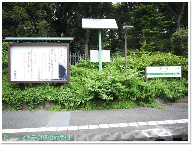 明治神宮原宿澀谷忠犬八公小八御苑日本東京自助旅遊image017