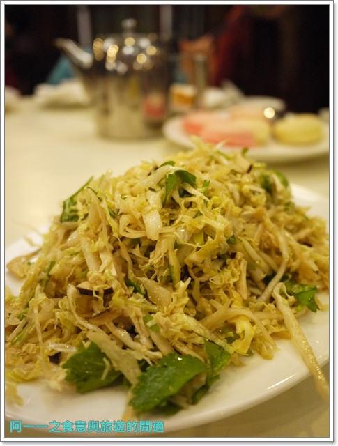image025北平都一處中式料理