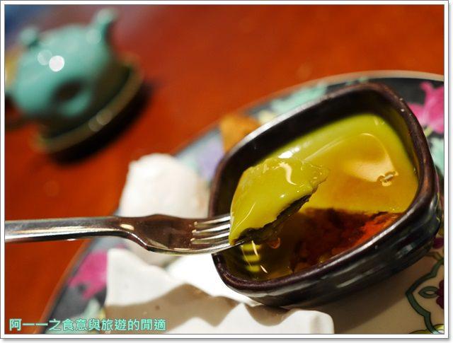 捷運台北101站美食君悅酒店彩日本料理buffet吃到飽image061