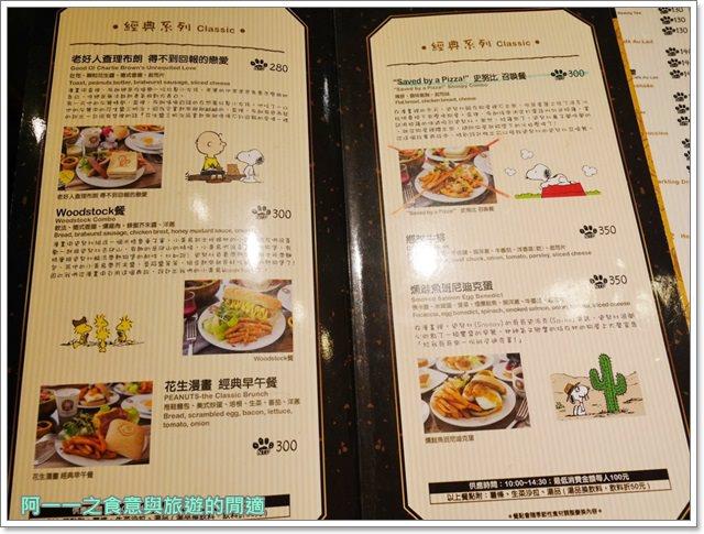 新竹美食.史努比.大遠百.查理布朗咖啡館.早午餐.聚餐image023