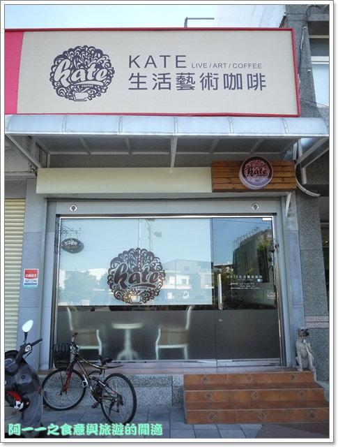 台東民宿美食熱氣球小鐵道民宿kate生活藝術咖啡image061