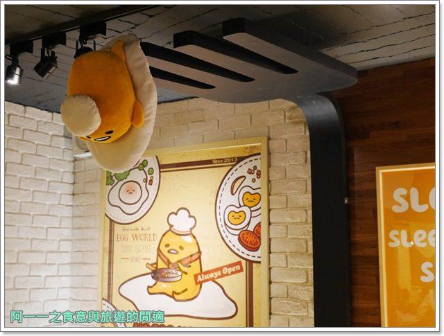 蛋黃哥五星主廚餐廳.Gudetama.東區美食.捷運忠孝復興站image022